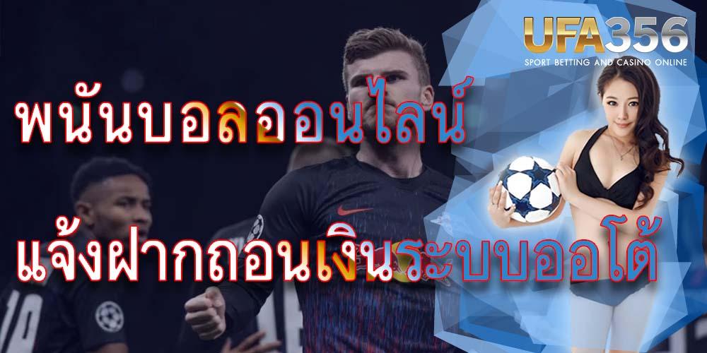 Bet365 Thai